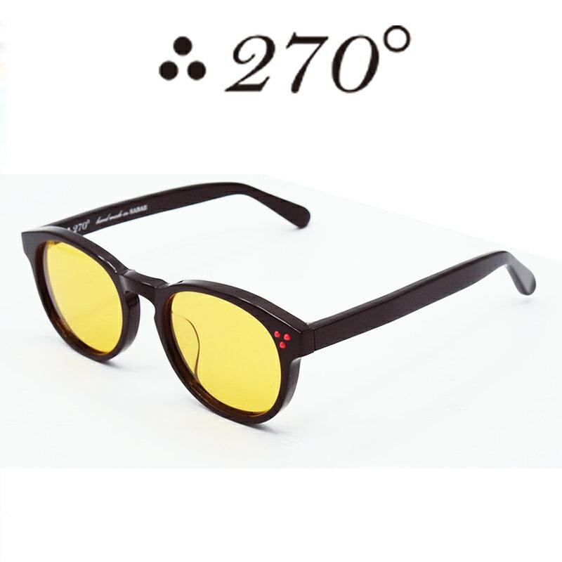 あす楽【送料無料】 270°メガネ / two-seventy degrees / 眼鏡 / 伊達メガネ / サングラス / DPS-BLK-ORG-RED / 専用ケース付