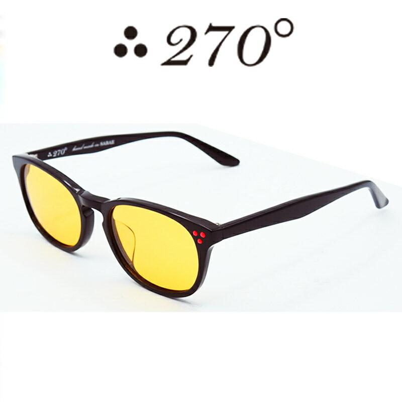 あす楽【送料無料】 270°メガネ / two-seventy degrees / 眼鏡 / 伊達メガネ / サングラス / HNL-BLK-ORG-RED / 専用ケース付