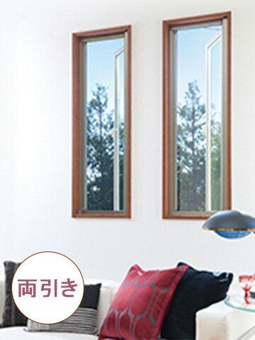【送料無料】【両引き用】窓・ドア用 横引きロール網戸 マドロール 【W600~900×H300~600】