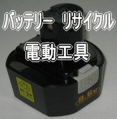 東芝 BAP-14AMHK (BAP14AMHK)  リサイクルバッテリー 電動工具用 (TOSHIBA)【smtb-td】