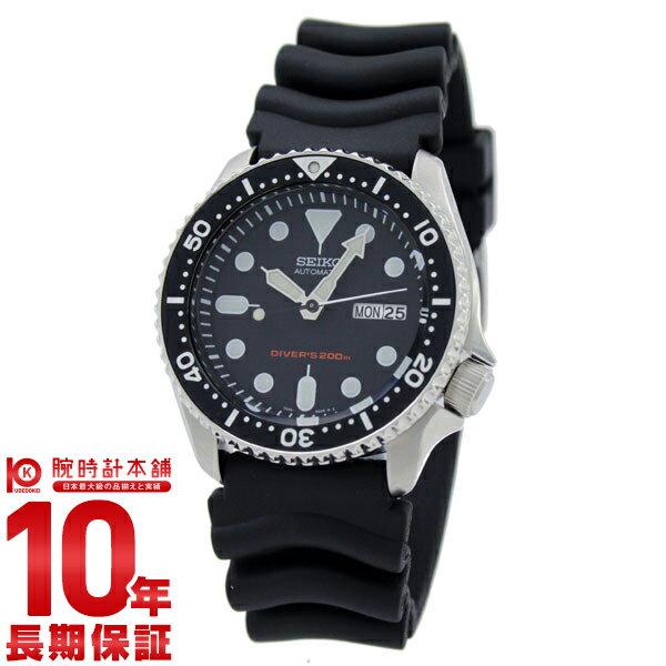 【9/15~ 3000円以上購入でポイント+3倍!】セイコー 逆輸入モデル SEIKO ダイバーズ 200m防水 機械式(自動巻き) SKX007K1(SKX007KC) [正規品] メンズ 腕時計 時計【あす楽】