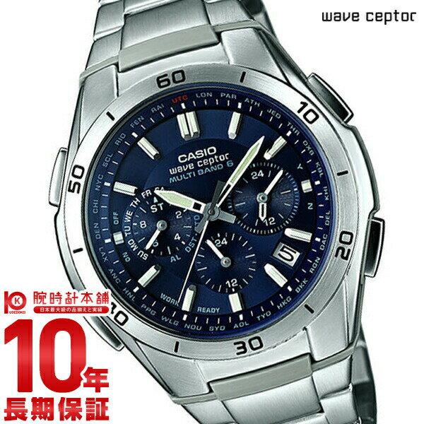 【9/15~ 3000円以上購入でポイント+3倍!】カシオ ウェブセプター WAVECEPTOR ウェーブセプター WVQ-M410DE-2A2JF [正規品] メンズ 腕時計 時計