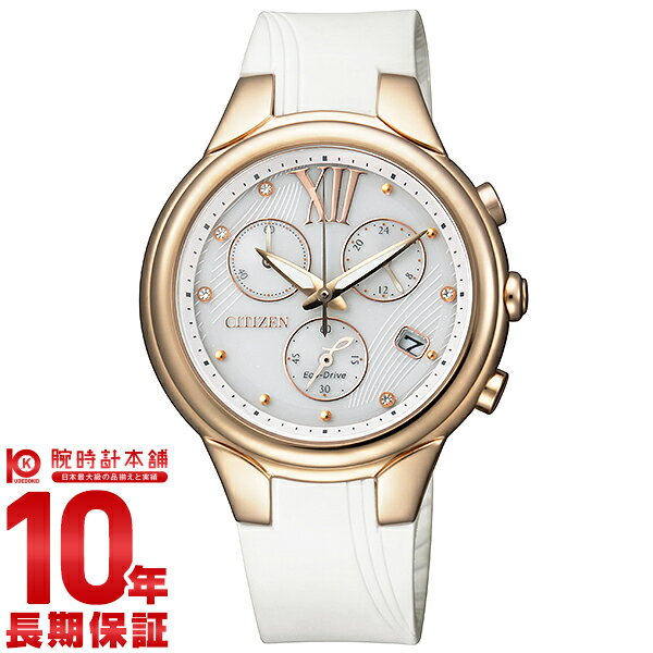【9/15~ 3000円以上購入でポイント+3倍!】シチズンコレクション CITIZENCOLLECTION ソーラー FB1312-06A [正規品] レディース 腕時計 時計