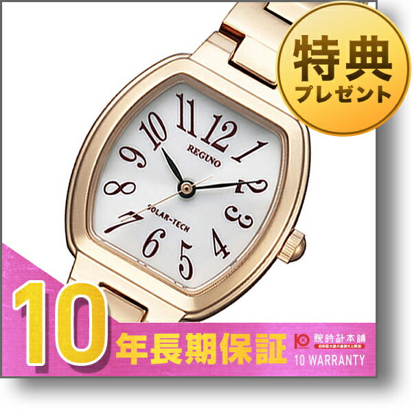 【9/15~ 3000円以上購入でポイント+3倍!】シチズン レグノ REGUNO  KP1-128-91 [正規品] レディース 腕時計 時計