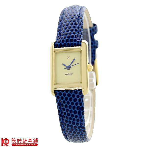 【9/15~ 3000円以上購入でポイント+3倍!】ヴィーダプラス VIDA+  S83919LE-NV [正規品] レディース 腕時計 時計