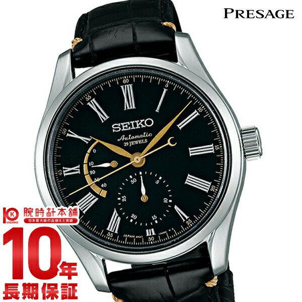 【3000円割引クーポン】【ポイント10倍】【36回金利0%】セイコー プレザージュ PRESAGE 100m防水 機械式(自動巻き) SARW013 [正規品] メンズ 腕時計 時計