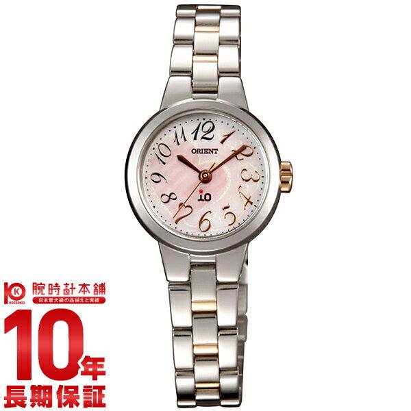 【9/15~ 3000円以上購入でポイント+3倍!】オリエント ORIENT イオ スイート&スパイシー ソーラー WI0251WD [正規品] レディース 腕時計 時計
