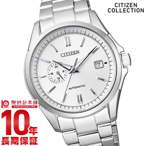 【ポイント10倍】【36回金利0%】シチズンコレクション CITIZENCOLLECTION  NP3020-57A [正規品] メンズ 腕時計 時計