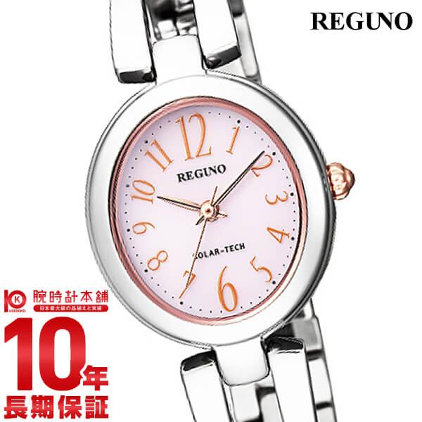 【9/15~ 3000円以上購入でポイント+3倍!】シチズン レグノ REGUNO ソーラー KP1-624-91 [正規品] レディース 腕時計 時計(2017年10月31日入荷予定)