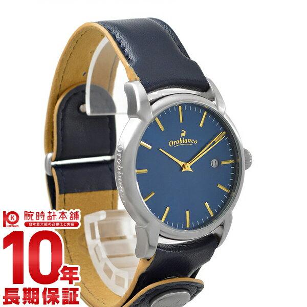 【エントリーでポイント合計10倍!】オロビアンコ Orobianco タイムオラ チントゥリーノ ラムレザー 【20個限定】 カレンダー OR-0058-5 [正規品] メンズ&レディース 腕時計 時計【あす楽】