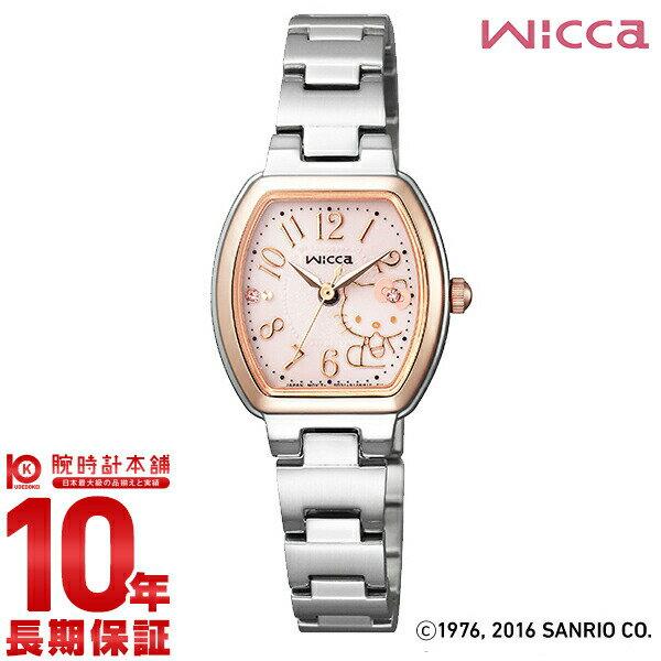 【ポイント10倍】【36回金利0%】シチズン ウィッカ wicca wicca×ハローキティコラボシリーズ ハローキティスペシャルBOX付き ソーラー KP2-035-91 [正規品] レディース 腕時計 時計
