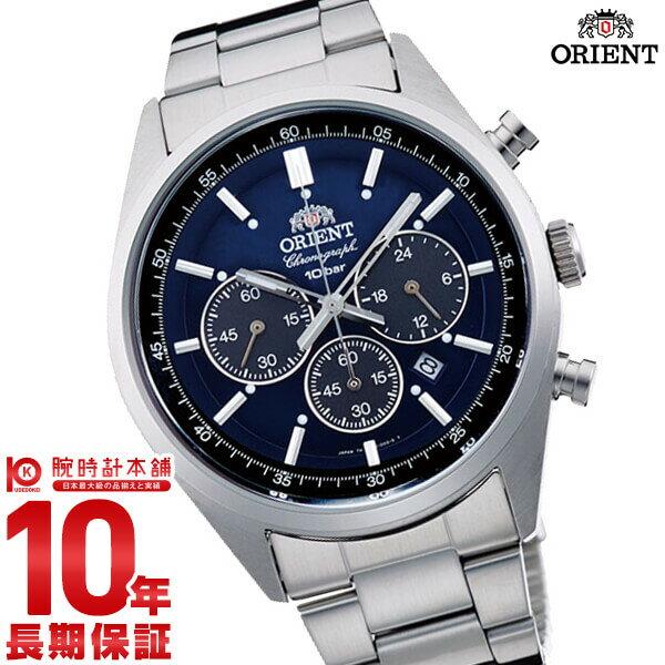 【9/15~ 3000円以上購入でポイント+3倍!】オリエント ORIENT Neo70'sネオセブンティーズ ソーラー パンダ ロイヤルブルー WV0021TX [正規品] メンズ 腕時計 時計