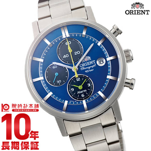 【9/15~ 3000円以上購入でポイント+3倍!】オリエント ORIENT スタイリッシュ アンド スマート ソーラー ブルー WV0071TY [正規品] メンズ 腕時計 時計