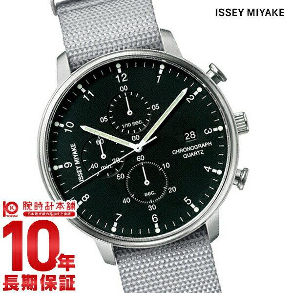 【9/15~ 3000円以上購入でポイント+3倍!】【36回金利0%】イッセイミヤケ ISSEYMIYAKE Cシー岩崎一郎デザインクロノグラフ NYAD005 [正規品] メンズ 腕時計 時計
