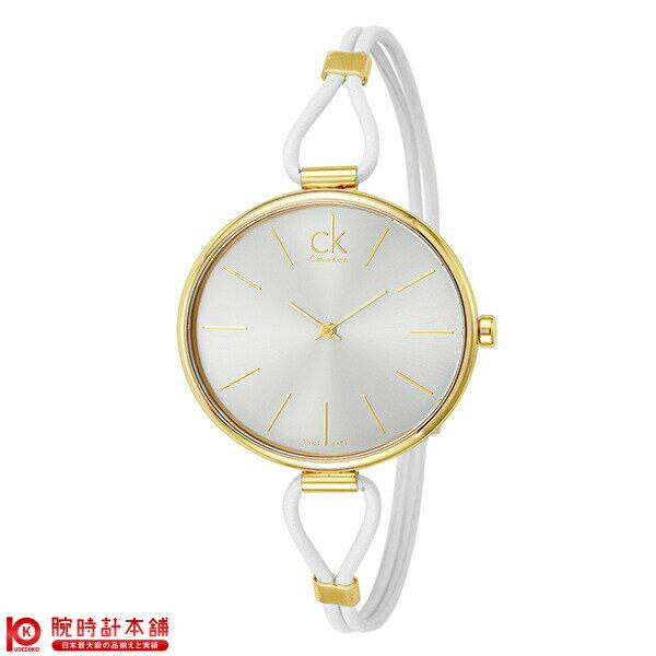 【9/15~ 3000円以上購入でポイント+3倍!】カルバンクライン CALVINKLEIN  K3V235.L6 [海外輸入品] レディース 腕時計 時計