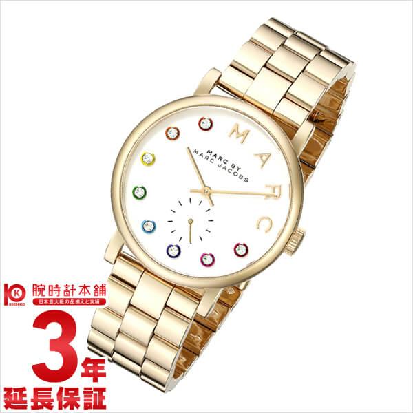 【9/15~ 3000円以上購入でポイント+3倍!】マークバイマークジェイコブス MARCBYMARCJACOBS  MBM3440 [海外輸入品] レディース 腕時計 時計