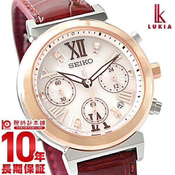 【9/15~ 3000円以上購入でポイント+3倍!】【36回金利0%】セイコー ルキア LUKIA ソーラー 100m防水 SSVS028 [正規品] レディース 腕時計 時計