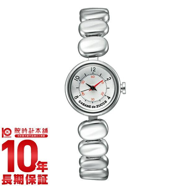 【500円割引クーポン】カバンドズッカ CABANEdeZUCCa コーヒービーンズシリーズ AJGK072 [正規品] レディース 腕時計 時計