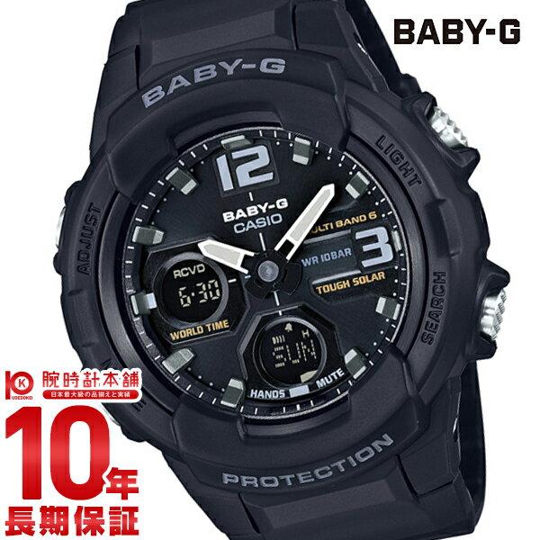 【9/15~ 3000円以上購入でポイント+3倍!】カシオ ベビーG BABY-G ソーラー電波 BGA-2300B-1BJF [正規品] レディース 腕時計 時計