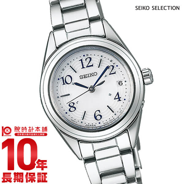 【9/15~ 3000円以上購入でポイント+3倍!】セイコーセレクション SEIKOSELECTION  SWFH073 [正規品] レディース 腕時計 時計