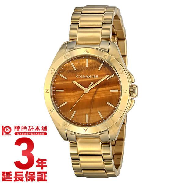 【9/15~ 3000円以上購入でポイント+3倍!】【新作】コーチ COACH トリステン 14502053 [海外輸入品] レディース 腕時計 時計