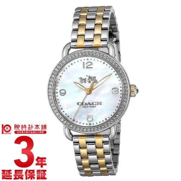 【9/15~ 3000円以上購入でポイント+3倍!】【新作】コーチ COACH デランシー 14502484 [海外輸入品] レディース 腕時計 時計