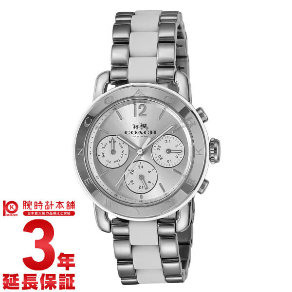 【新作】コーチ COACH レガシースポーツ 14502532 [海外輸入品] レディース 腕時計 時計