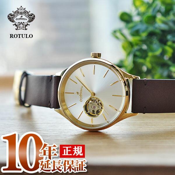 【1500円割引クーポン】【ポイント10倍】【24回金利0%】オロビアンコ Orobianco タイムオラ ロトゥール OR-0064-1 [正規品] メンズ&レディース 腕時計 時計【あす楽】