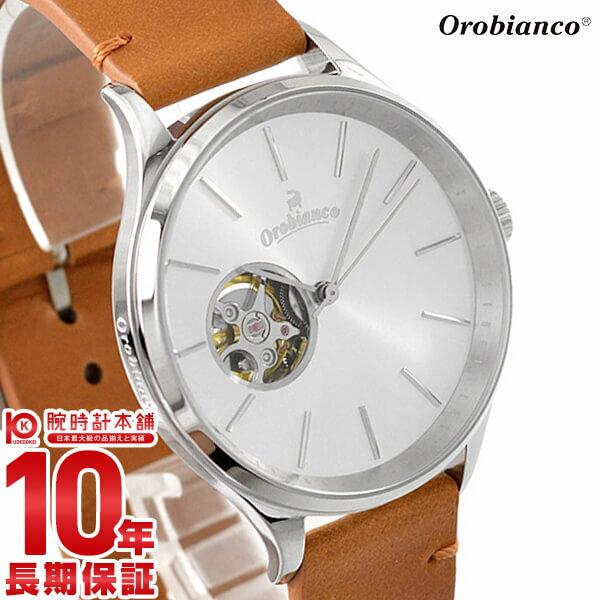 【1500円割引クーポン】【ポイント10倍】【24回金利0%】オロビアンコ Orobianco タイムオラ ロトゥール OR-0064-9 [正規品] メンズ&レディース 腕時計 時計【あす楽】