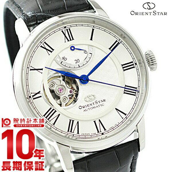 【9/15~ 3000円以上購入でポイント+3倍!】オリエントスター ORIENT  RK-HH0001S [正規品] メンズ 腕時計 時計【あす楽】