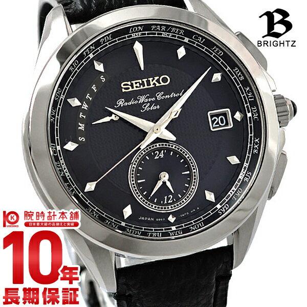 【500円割引クーポン】【ポイント10倍】【36回金利0%】セイコー ブライツ BRIGHTZ Brift Hコラボモデル 世界限定700本 SAGA245 [正規品] メンズ 腕時計 時計【あす楽】