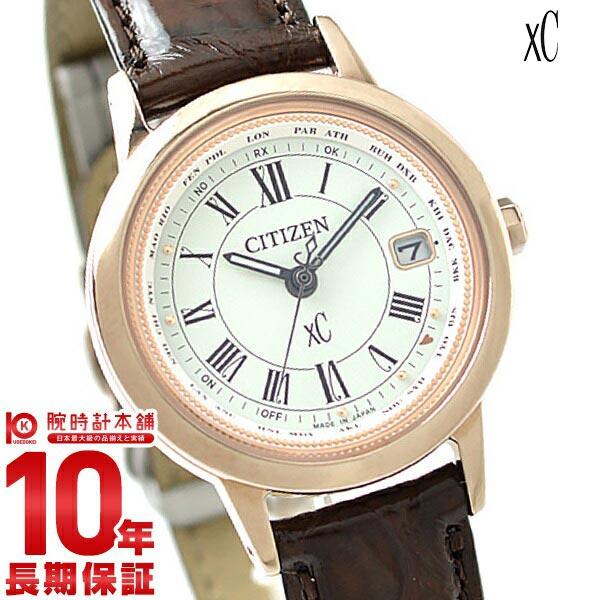 【ポイント10倍】【36回金利0%】シチズン クロスシー XC  EC1144-18C [正規品] レディース 腕時計 時計【あす楽】