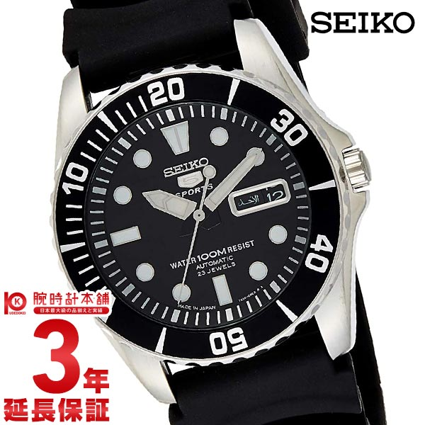 【9/15~ 3000円以上購入でポイント+3倍!】セイコー5 逆輸入モデル SEIKO5 5スポーツ 100m防水 機械式(自動巻き) SNZF17J2 [海外輸入品] メンズ 腕時計 時計