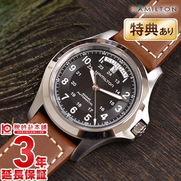 【9/15~ 3000円以上購入でポイント+3倍!】【ショッピングローン24回金利0%】ハミルトン カーキ HAMILTON フィールドキングオート H64455533 [海外輸入品] メンズ 腕時計 時計