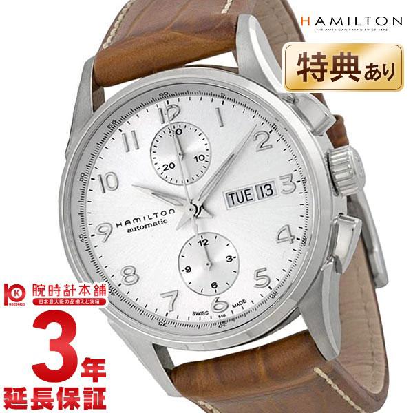 【ショッピングローン24回金利0%】ハミルトン ジャズマスター HAMILTON マエストロ H32576555 [海外輸入品] メンズ 腕時計 時計