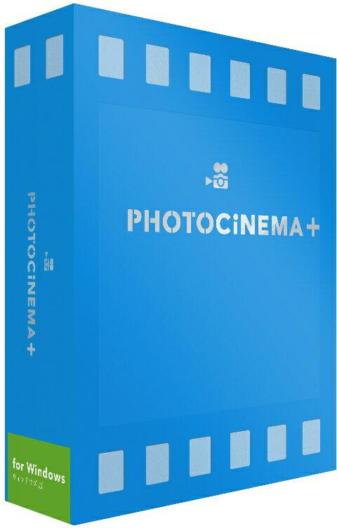 PhotoCinema+ Win(フォトシネマ・プラス) DSP-05812