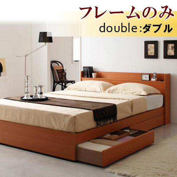 【ポイント20倍】コンセント付き収納ベッド【Ever】エヴァー【フレームのみ】ダブル★ナチュラル