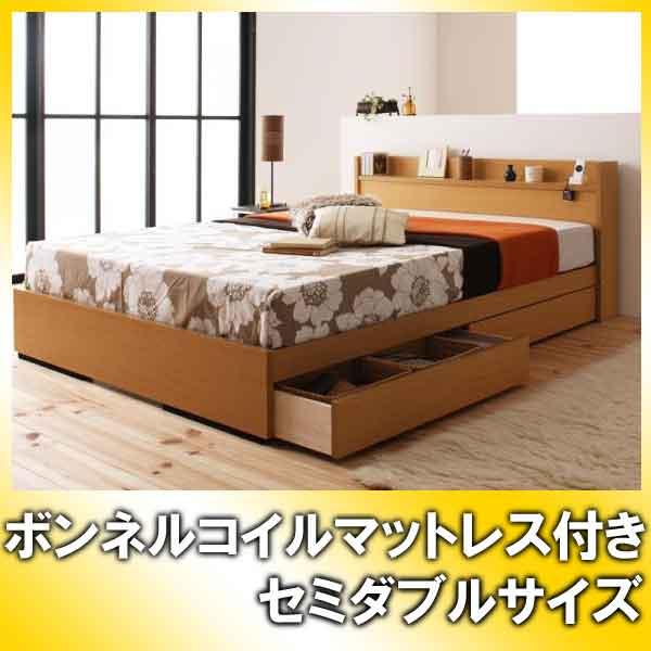 【ポイント20倍】コンセント付き収納ベッド【Mona】モナ【ボンネルコイルマットレス付き】セミダブル