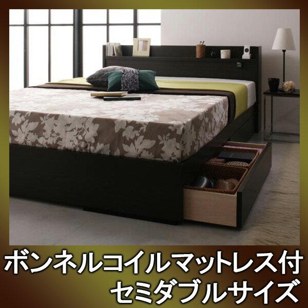 【ポイント20倍】コンセント付き収納ベッド【Silly】シリー【ボンネルコイルマットレス付き】セミダブル