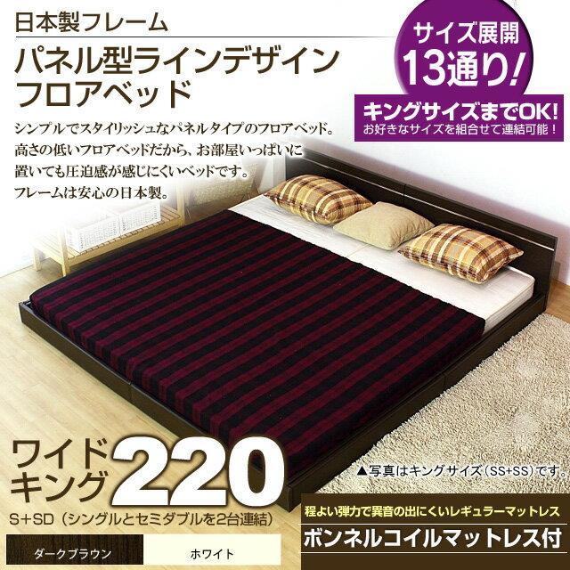 【送料無料】パネル型ラインデザインフロアベッド(ボンネルコイルマットレス付)ワイドキング220
