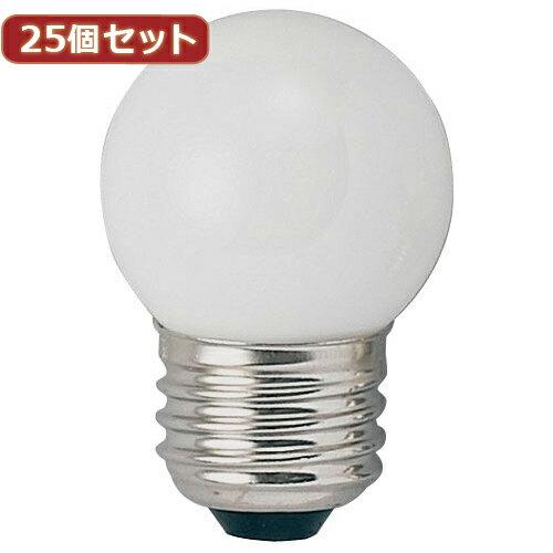 【正規店】 【ポイント20倍】YAZAWA 【25個セット】 ベビーボール球25WホワイトE14 G401425WX25