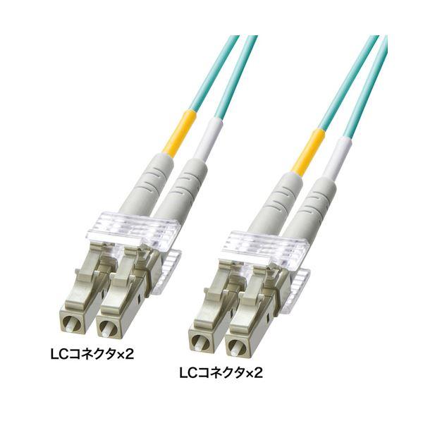 サンワサプライ OM3光ファイバケーブル HKB-OM3LCLC-02L