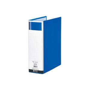 【ポイント20倍】(業務用30セット)ジョインテックス パイプ式ファイル両開きSE青 D178J-BL