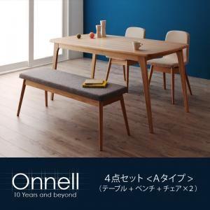 ダイニングセット 4点セット<Aタイプ>(テーブル+ベンチ+チェア×2)【Onnell】ベンチカラー:ベージュ チェアカラー:ベージュ 天然木北欧スタイルダイニング【Onnell】オンネル/4点セット<Aタイプ>(テーブル+ベンチ+チェア×2)【代引不可】