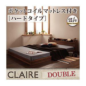 【ポイント20倍】フロアベッド ダブル【Claire】【ポケットコイルマットレス:ハード付き】 オークホワイト 棚・コンセント付きフロアベッド【Claire】クレール