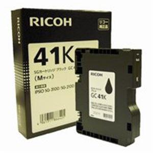 【ポイント20倍】RICOH(リコー) ジェルジェットカートリッジ GC41Kブラック