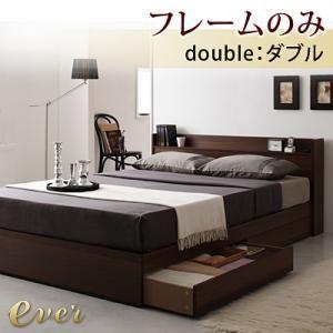 【ポイント20倍】収納ベッド ダブル【Ever】【フレームのみ】 ナチュラル コンセント付き収納ベッド【Ever】エヴァー