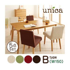 ダイニングセット 5点セット【B】(テーブル幅150+カバーリングチェア×4)【unica】【テーブル】ブラウン 【チェア2脚】グリーン×【チェア2脚】ココア 天然木タモ無垢材ダイニング【unica】ユニカ【代引不可】