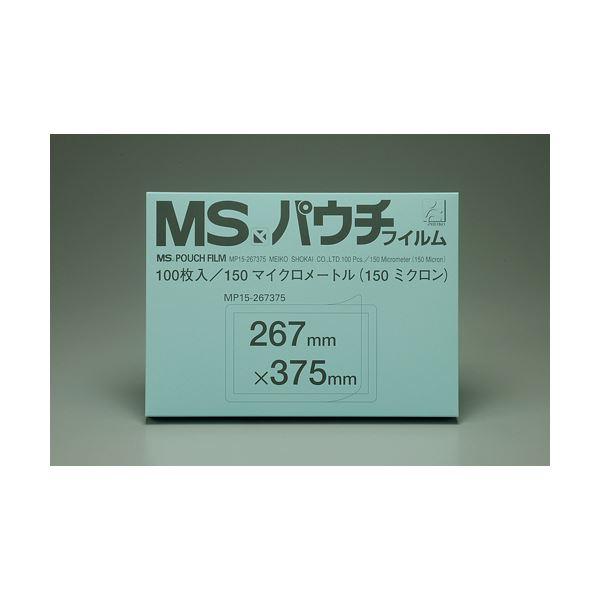 明光商会 MSパウチフィルム MP15-267375 100枚