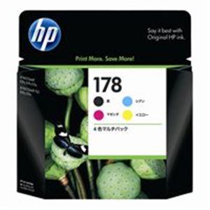 【ポイント20倍】HP ヒューレット・パッカード インクカートリッジ 純正 【HP178 CR281AA】 4色パック